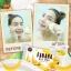 สบู่นมกล้วย ลามิ Banana Milk Honey Natural Soap ราคาปลีก 30 บาท / ราคาส่ง 24 บาท thumbnail 6