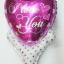 บอลลูนเป่าลม ทรงหัวใจ พิมพ์ลาย LOVE YOU หัวใจสีชมพู / Item No. TL-M011 สำเนา thumbnail 2