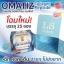 LS Omatiz Collagen Peptide โอเมทิซ คอลลาเจน เพียว100% (ขนาด 25ซอง) thumbnail 3
