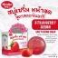 Minako Strawberry Serum Soap สบู่เซรั่มหน้าสด สูตรสตรอเบอร์รี่ ราคาพิเศษ 40 บาท thumbnail 2