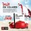 DW Collagen ดีดับบลิว คอลลาเจน ราคาปลีก 180 บาท / ราคาส่ง 144 บาท thumbnail 2