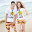 เสื้อคู่รัก ชุดคู่รักเที่ยวทะเลชาย +หญิง เสื้อยืดสีขาวลายยิ้ม I Love กางเกงขาสั้นลายแถบสี +พร้อมส่ง+ thumbnail 1