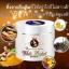 Queen White Perfect Cream โสมควีนไวท์ ราคาปลีก 150 บาท / ราคาส่ง 120 บาท thumbnail 2