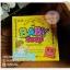 สบู่เบบี้ โซฟ มาดามเฮง Baby soap มาดามเฮง thumbnail 1