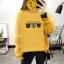 เสื้อแขนยาวแฟชั่นพร้อมส่ง เสื้อแขนยาวสีเหลือง แต่งสกรีน เสื้อตัวเล็ก +พร้อมส่ง+ thumbnail 3