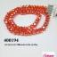 คริสตัลจีน ทรงซาลาเปา สีส้มแสด 8 มิล (1เส้น) thumbnail 1