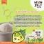 Melon Jelly Klear เจลลี่เมล่อน แบรนด์เอมิ ราคาพิเศษ 55 บาท thumbnail 4