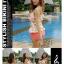 ชุดว่ายน้ำสีส้มโอรส กางเกงขาสั้น เสื้อแต่งระบายที่อก ลายเบอร์รี่สีสันสวยสด thumbnail 4