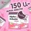 ผงเผือก Alpha Arbutin 3 Plus by Kyra ผงเผือก โฉมใหม่ ราคาปลีก 70 บาท / ราคาส่ง 56 บาท thumbnail 5