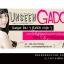 ผลงานออกแบบ Banner หัวเเว็บ เว็บ www.unseengadget.com สินค้าไอเดียสร้างสรรค์ต่าง ๆ กิ๊ฟช็อป ของขวัญ ของแปลกตา อุปกรณ์ไฮเทค thumbnail 2