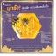 Babalah Powder Magic Bee SPF 20 แป้งบาบาร่า เมจิค บี พาวเดอร์ แป้งพัฟไขผึ้ง #เบอร์02 ผิวสองสี ( 1 ชิ้น) thumbnail 8