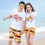 เสื้อคู่รัก ชุดคู่รักเที่ยวทะเลชาย +หญิง เสื้อยืดสีขาวลาย LO VE กางเกงขาสั้นลายแถบสี+พร้อมส่ง+ thumbnail 1