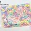จี้พลาสติก สีพาลเทล คละสี ผลไม้ (1กิโล/1,000กรัม) thumbnail 1