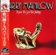 Barry Manilow - Tryin' To Get The Feeling 1975 1lp thumbnail 1