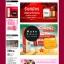 ผลงานออกแบบตกแต่งร้านค้าออนไลน์ แต่งร้านค้าออนไลน์ 084-1228823 line: ultartuk thumbnail 2