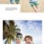 เสื้อคู่รัก ชุดคู่รักเที่ยวทะเลชาย +หญิง เสื้อยืดสีขาวคนนั่งใต้ต้นมะพร้าว กางเกงขาสั้นสีเขียว +พร้อมส่ง+ thumbnail 6