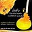 Honey Gold Soap 9 By Aura Rich สบู่ล้างหน้าน้ำผึ้งทองคำ ราคาปลีก 110 บาท / ราคาส่ง 88 บาท thumbnail 7