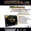 Nuvitra King Diet นูวิตร้า ราคาปลีก 375 บาท / ราคาส่ง 300 บาท thumbnail 5