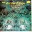 Karl Richter - Toccata And Fugue Bach's Organ Music 1lp thumbnail 1