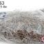 ตะปูตัวTหรือเฮดพิน สีทองแดง 25มิล (1กิโล/1,000กรัม) thumbnail 1