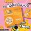 สบู่หน้าใสมะละกอน้ำผึ้ง New Princess ราคาปลีก 95 บาท / ราคาส่ง 76 บาท thumbnail 2