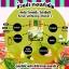 LADA SCRUB VITAMIN C ลดา สครับ ไวท์เทนนิ่ง วิตามินซี ราคาปลีก 30 บาท / ราคาส่ง 24 บาท thumbnail 4