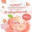 Peachy White Serum เซรั่มลูกพีชเกาหลี ราคาปลีก 40 บาท / ราคาส่ง 32 บาท thumbnail 5