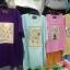 งานเสื้อ สกรีน Transfer สำหรับเสื้อสีเข้ม thumbnail 4