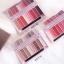 HOLD LIVE Earth Color Eye Shadow Palette พาเลทอายแชโดว์ 8 ช่อง ราคาปลีก 150 บาท / ราคาส่ง 120 บาท thumbnail 1