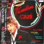 Barry Manilow - Paradise Cafe' 1984 1lp thumbnail 1