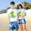 เสื้อคู่รัก ชุดคู่รักเที่ยวทะเลชาย +หญิง เสื้อยืดสีขาวลายต้นมะพร้าว กางเกงขาสั้นลายแฉกโทนสีฟ้า +พร้อมส่ง+ thumbnail 1