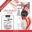 Cherry Kiss Sunscreen (C-kiss) กันแดดซีคิส (แพ็คเกจใหม่) ราคาปลีก 160 บาท / ราคาส่ง 128 บาท thumbnail 4