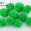 ปอมปอมไหมพรม สีเขียวตอง 1ซม (10ชิ้น) thumbnail 1