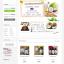 ผลงานออกแบบตกแต่งร้านค้าออนไลน์ แต่งร้านค้าออนไลน์ 085-022-4266 line: ultartuk thumbnail 2