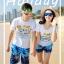 เสื้อคู่รัก ชุดคู่รักเที่ยวทะเลชาย +หญิง เสื้อยืดสีขาวคู่รักนอนอาบแดด กางเกงขาสั้นลายต้นมะพร้าวโทนสีฟ้า +พร้อมส่ง+ thumbnail 2