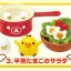 Re-ment Miniature Sanrio San-X Rilakkuma Breadfast Kitchen Eggs Set # 3 thumbnail 1