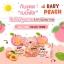 Baby Peach Sunscreen กันแดดลูกพีช ราคาปลีก 150 บาท / ราคาส่ง 120 บาท thumbnail 8
