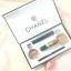 เซตน้ำหอม+เครื่องสำอาง Chanel 5 in 1 (มิลเลอร์) ราคาปลีก 350 บาท / ราคาส่ง 280 บาท thumbnail 5