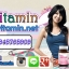 ร้านLikeVitamin