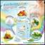 Whitening Soap by Ocean Vite สบู่โอเชียนไวท์ สูตรกลูต้าวิ้งค์ไวท์ ราคาปลีก 40 บาท / ราคาส่ง 32 บาท thumbnail 2