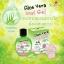 หัวเชื้ออโลเวร่า Aloe Vera Snail Gel 99% ราคาปลีก 35 บาท / ราคาส่ง 28 บาท thumbnail 1