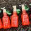 สบู่วิตามินส้มใส SOMSAI Natural Vitamin Liquid Soap (ขวดใหญ่) ราคาปลีก 300 บาท / ราคาส่ง 240 บาท thumbnail 1