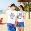 เสื้อคู่รัก ชุดคู่รักเที่ยวทะเลชาย +หญิง เสื้อยืดสีขาวลายแว่นตา กางเกงขาสั้นลายมะพร้าวโทนสีฟ้า +พร้อมส่ง+ thumbnail 1