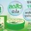 เจลว่านหางจระเข้ Aloevera soothing gel 100% ราคาปลีก 50 บาท / ราคาส่ง 40 บาท thumbnail 4