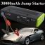 Power Bank Jump Start 40000 mAh เพาเวอร์แบงค์ สตาร์ทรถยนต์ได้ ชาร์จโน๊ตบุ๊ค Ipad, Iphone และมือถือเกือบทุกยี่ห้อ thumbnail 3