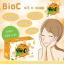 Bio c Vit C Soap สบู่วิตามินซี ไบโอซี ขนาด 100 กรัม ราคาปลีก 50 บาท / ราคาส่ง 40 บาท thumbnail 3