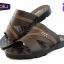 รองเท้าเพื่อสุขภาพ DEBLU เดอบลู รุ่น M8681 สีน้ำตาล เบอร์ 39-44 thumbnail 3