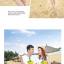 เสื้อคู่รัก ชุดคู่รักเที่ยวทะเลชาย +หญิง เสื้อยืดสีขาวลายยิ้ม I Love กางเกงขาสั้นลายเส้น +พร้อมส่ง+ thumbnail 4