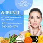 Warunee Beauty รับสร้างแบรนด์สบู่ กรีเซอรีนเกรดพรีเมี่ยม (ครบวงจร)