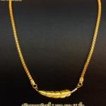 สร้อยคอระย้า(มีจี้) ทองแท้ 96.5% หนัก 1 บาท/งานเพชร